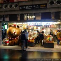 台北市休閒旅遊 購物娛樂 紀念品店 LINE FRIEND (微風北車店) 照片