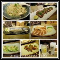 新北市美食 餐廳 異國料理 日式料理 老八風居酒屋(板橋店) 照片
