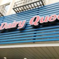 台北市美食 餐廳 飲料、甜品 冰淇淋、優格店 Daily Queen 照片