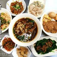 台中市美食 餐廳 中式料理 小吃 新田園麵食館 照片