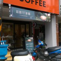新北市美食 餐廳 咖啡、茶 咖啡館 路易莎咖啡(土城中央直營店) 照片