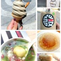 台南市休閒旅遊 購物娛樂 購物娛樂其他 台南市國華街商圈 照片