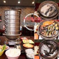 台南市美食 餐廳 火鍋 火鍋其他 大肚楠の鍋 照片