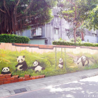 新北市休閒旅遊 景點 公園 永安公園動物彩繪牆 照片