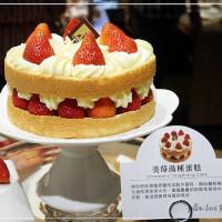 台北市美食 餐廳 烘焙 樂田麵包屋(南海店) 照片