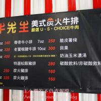 王小珊在牛先生美式炭火牛排 pic_id=3001907