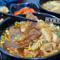 台中市美食 餐廳 中式料理 小吃 熊家酸菜牛肉麵 照片