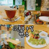 花蓮縣美食 餐廳 咖啡、茶 咖啡館 雙棲 照片
