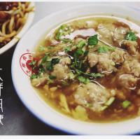 新北市美食 餐廳 中式料理 小吃 大胖肉焿 莒光店 照片