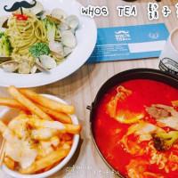 台北市美食 餐廳 異國料理 美式料理 鬍子茶WHO'S TEA台北復興南店 照片
