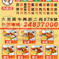 台中市美食 餐廳 中式料理 中式料理其他 東池池上木片飯包 照片