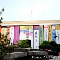 台中市休閒旅遊 景點 觀光工廠 臺灣印刷探索館 照片