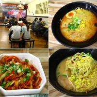 台南市美食 餐廳 異國料理 日式料理 泰禾平價日本拉麵 照片