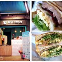 台北市美食 餐廳 中式料理 中式早餐、宵夜 金花碳烤吐司 照片
