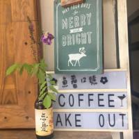 彰化縣美食 餐廳 咖啡、茶 咖啡、茶其他 魚蕾12號 照片