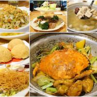 台北市美食 餐廳 中式料理 中式料理其他 極鮮饌海鮮餐廳 照片