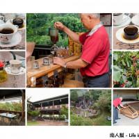 台南市美食 餐廳 咖啡、茶 咖啡館 東香貓咖啡園區 照片