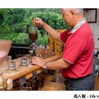 南人幫-Life in Tainan在東香貓咖啡園區 pic_id=3015108