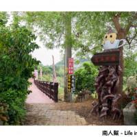 南人幫-Life in Tainan在東香貓咖啡園區 pic_id=3015118