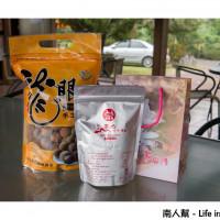 【台南東山區-美食】好山好水好風光│被日本山上出老師評鑑為頂級咖啡~~東香貓咖啡園區