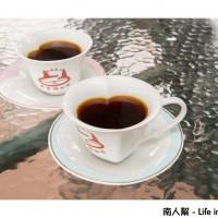 南人幫-Life in Tainan在東香貓咖啡園區 pic_id=3015112