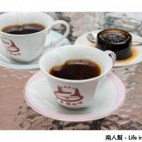 南人幫-Life in Tainan在東香貓咖啡園區 pic_id=3015114