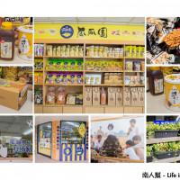 台南市美食 餐廳 零食特產 零食特產 瓜瓜園 照片