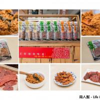 台南市美食 餐廳 零食特產 零食特產 麻善橋 照片