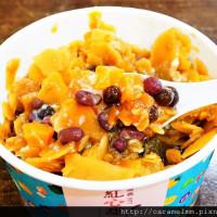 台北市美食 餐廳 飲料、甜品 剉冰、豆花 嘉義紅心甜品 照片