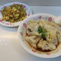 台北市美食 餐廳 中式料理 小吃 龍門美景川味小吃 照片