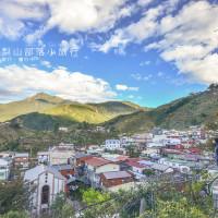 台中市休閒旅遊 景點 景點其他 環山部落 照片