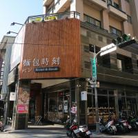 台中市美食 餐廳 烘焙 麵包時刻忠明店 照片