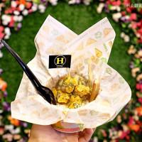 台北市美食 餐廳 速食 速食其他 H北歐起司丸丸 照片