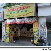 台北市美食 餐廳 異國料理 義式料理 艾茉蕾披薩店 Amore Pizzeria 照片