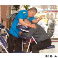台南市休閒旅遊 運動休閒 SPA養生館 南盲視障按摩 照片