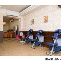 南人幫-Life in Tainan在南盲視障按摩 pic_id=3025138