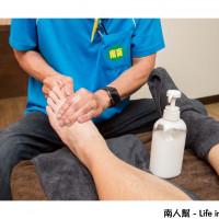 南人幫-Life in Tainan在南盲視障按摩 pic_id=3025142