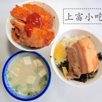 台南市美食 餐廳 中式料理 小吃 上富小吃店 照片