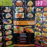 高雄市美食 餐廳 異國料理 日式料理 珍竹林日本拉麵三多店 照片