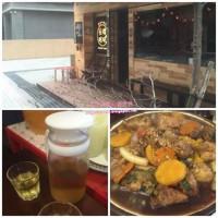 新北市美食 餐廳 異國料理 韓式料理 花樣咕咕 照片