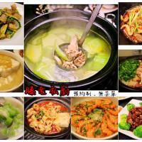 台北市美食 餐廳 中式料理 台菜 滕老私廚 照片