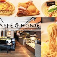 台南市美食 餐廳 異國料理 KAFFE @ HOME 照片