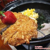 新北市美食 餐廳 異國料理 日式料理 九匠拉麵 照片