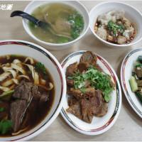 新北市美食 餐廳 中式料理 小吃 三民煮藝 照片
