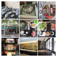 台北市美食 餐廳 火鍋 涮涮鍋 集客人間茶館富錦店 照片