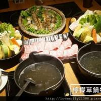 新北市美食 餐廳 火鍋 涮涮鍋 檸檬草鍋物料理 照片