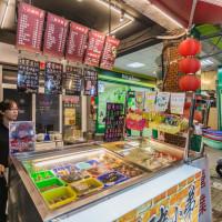 高雄市美食 餐廳 中式料理 熱炒、快炒 豬小弟滷味 照片