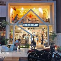 台北市美食 餐廳 咖啡、茶 咖啡館 URBAN SELECT 照片