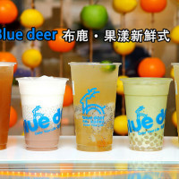 台北市美食 餐廳 飲料、甜品 Blue deer 布鹿.果漾新鮮式-內湖西湖店 照片