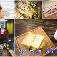 台北市美食 餐廳 烘焙 烘焙其他 城市小野餐 照片
